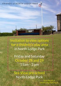 play park options exhibition